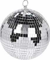 Kerstversiering kerstdecoratie zilveren decoratie disco kerstballen 12 cm